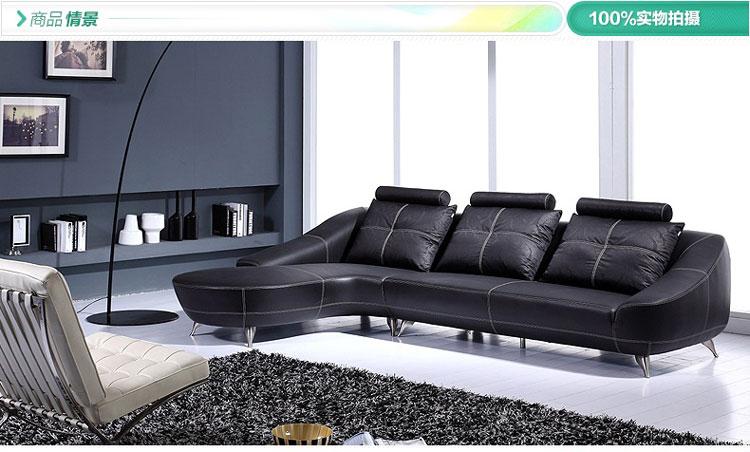 全友家居家私真皮沙发 简约现代头层牛皮品牌皮艺沙发