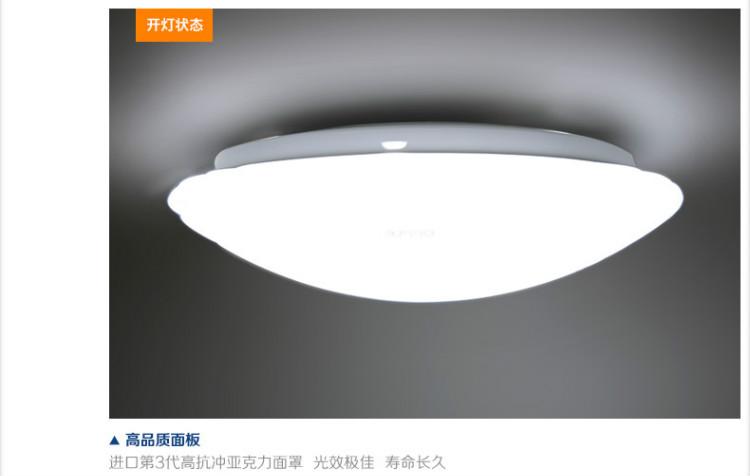 【欧普照明led吸顶灯 小卧室灯饰 阳台灯 厨房灯具】
