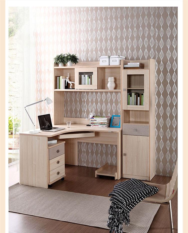 简约现代书房组合转角书桌书柜书架电脑桌写字台