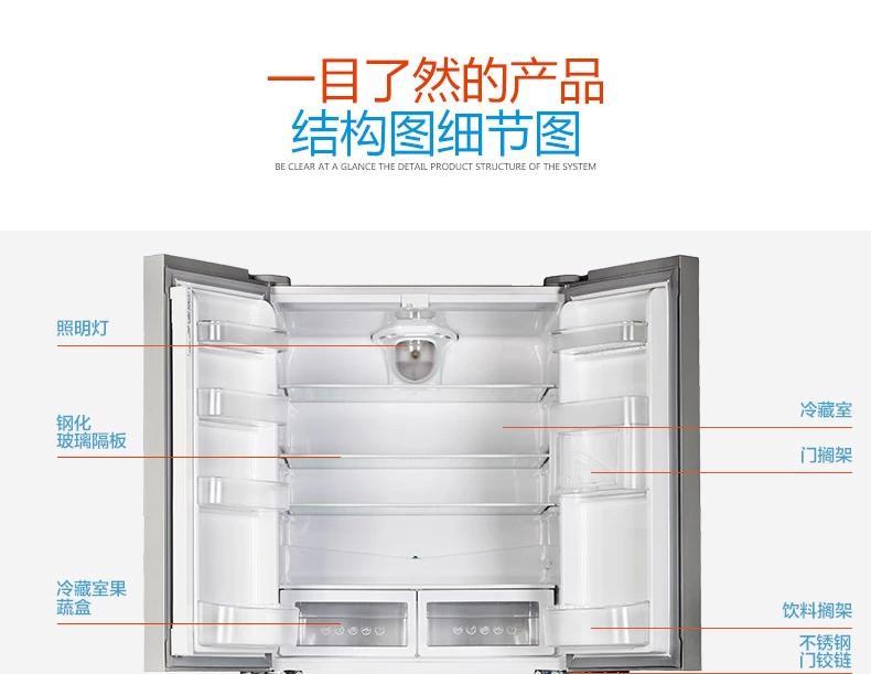 美菱冰箱管路结构图