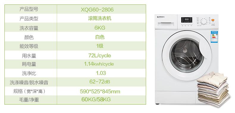 滚筒洗衣机串激电机接线图