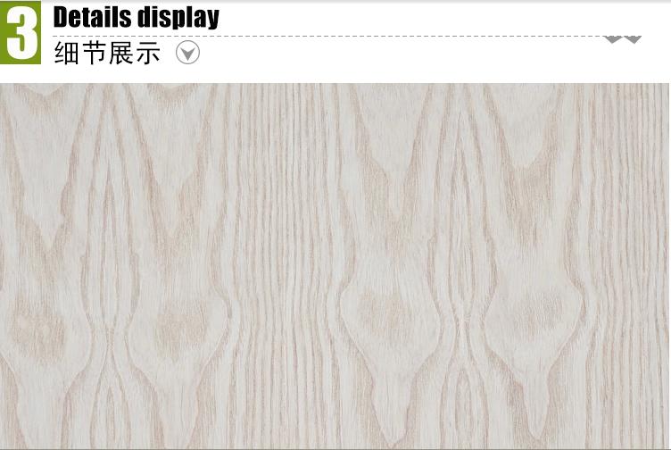 兔宝宝板材 e1级2.7mm天然水曲柳装饰面板 饰面板 贴面板