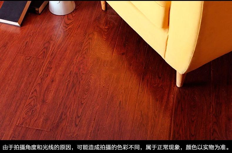 【木臣一品 实木复合木地板
