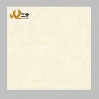 【王者陶瓷】全抛釉瓷砖 客厅地砖 珊瑚玉系列-MSH8771