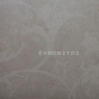 爱舍墙纸秋水伊人系列隐花无纺纸 601622