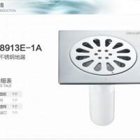 恒洁卫浴 HL-8913E-1A防臭快排水不锈钢地漏