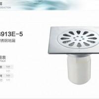 恒洁卫浴 HL-8913E-5防臭快排水不锈钢地漏