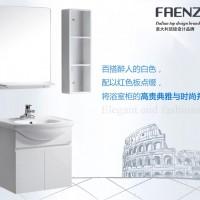 法恩莎卫浴洁具PVC浴室柜 洗手盆洗手池FPG3612-A含