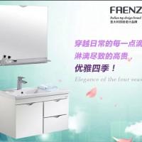 法恩莎卫浴洁具陶瓷台盆PVC浴室柜FPG3649