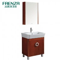 法恩莎 浴室柜洗脸盆洗手盆组合FPGM4667B-A
