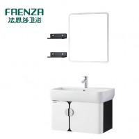 法恩莎卫浴 浴室柜洗手盆组合FPG4661B含龙头F1A88