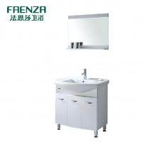 法恩莎卫浴 浴室柜 洗脸盆洗手盆FPG3609-A 含龙头F