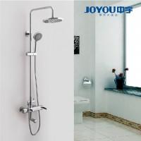 OYOU中宇卫浴 可升降淋浴柱花洒套装带下出水  JY003