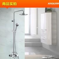 中宇卫浴 淋浴花洒喷头莲蓬头套装 全铜水龙头冷热淋浴器JY0