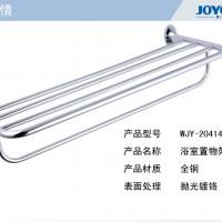 JOYOU 中宇 挂件 双层全铜 毛巾杆WJY20414