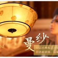 欧普照明 卧室灯具 中式吸顶灯饰 书房餐厅浪漫装饰灯