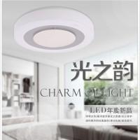 欧普照明 现代简约 LED吸顶灯卧室灯书房灯具