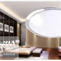欧普照明 LED吸顶灯书房卧室灯餐厅灯具灯饰现代简约玛雅
