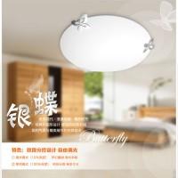 欧普照明 卧室灯 餐厅灯具 吸顶灯饰 现代简约浪漫分控 银蝶