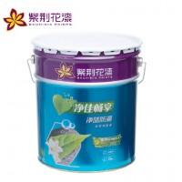 紫荆花漆 净味防潮优质墙面乳胶漆 内墙 面漆油漆涂料 15L