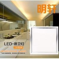 欧普集成吊顶灯厨卫铝扣板灯厨房led平板灯超薄面板灯
