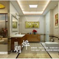 欧普照明 LED浴室厨房灯集成吊顶灯 超薄平板灯具面板灯