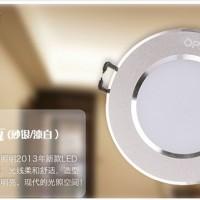 欧普照明led筒灯3w2寸7.5公分全套防雾超薄客厅天花灯具