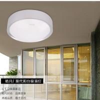 欧普照明 现代简约 LED吸顶灯 阳台过道厨房门厅玄关灯具