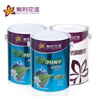 紫荆花漆 净味防潮优质墙面乳胶漆 内墙 面漆油漆涂料套装15