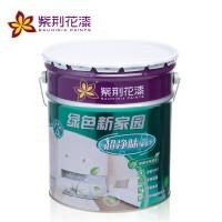 紫荆花漆 绿色新家园 超净味墙面漆 18L 内墙乳胶漆 油漆