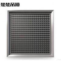 楚楚 集成吊顶 苏格拉底系列348*348 取暖电器 CC-