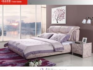 【掌上明珠婚庆皮艺家具床双人软靠软床皮床家具城策划招商图片