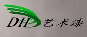东华艺术墙