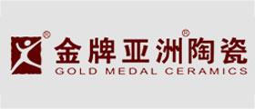 金牌亚洲陶瓷