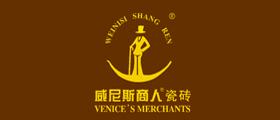 威尼斯商人陶瓷
