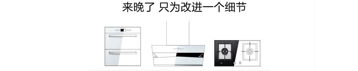 浴室灯开关结构图