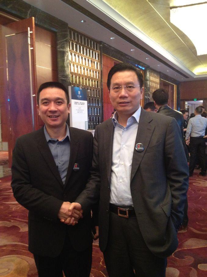 君客木业董事长李志洪先生与红星美凯龙董事长