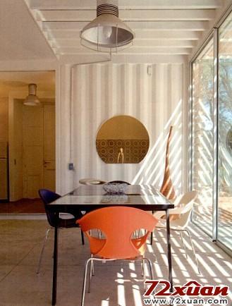 环保型集装箱式家居装修效果图