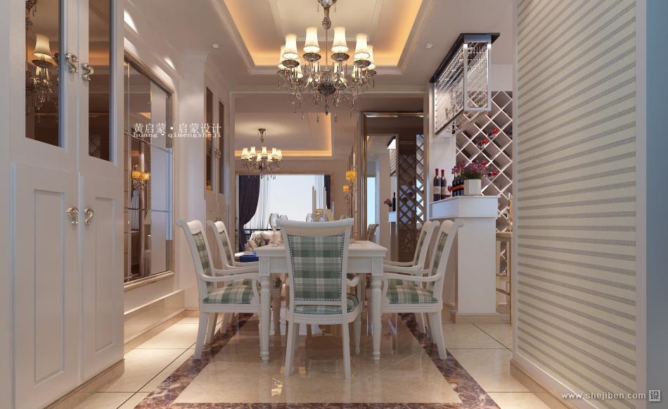 110平米两室两厅装修效果餐厅装修效果图