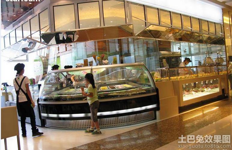 2013冰淇淋店装修风格装修效果图 第4张 家居图库 九正家居网