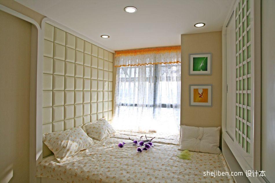 女生卧室榻榻米装修效果图 90后女生卧室装修图