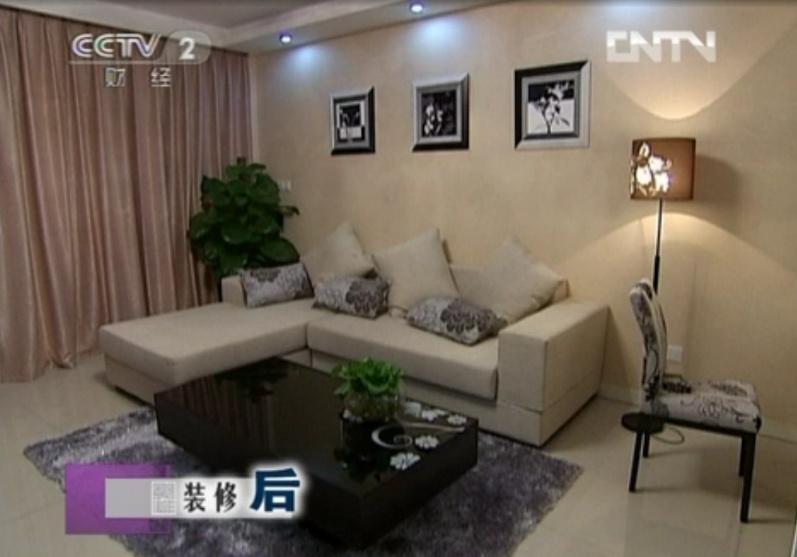 交换空间小户型客厅装修效果图装修效果图