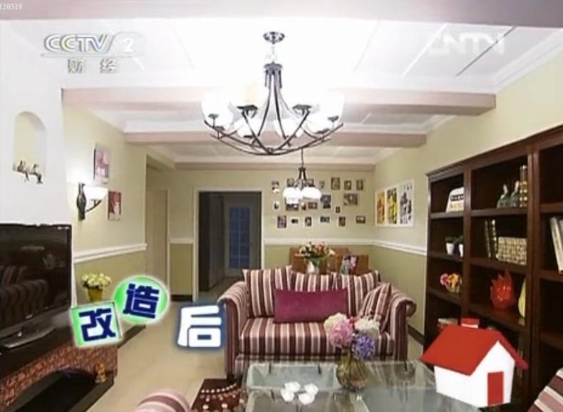 交换空间客厅吊顶装修效果图大全2012图片 (3/4)