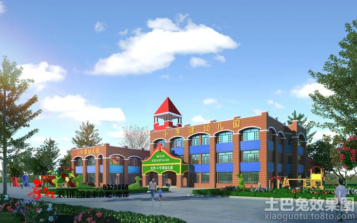 特色幼儿园外观设计图片装修效果图