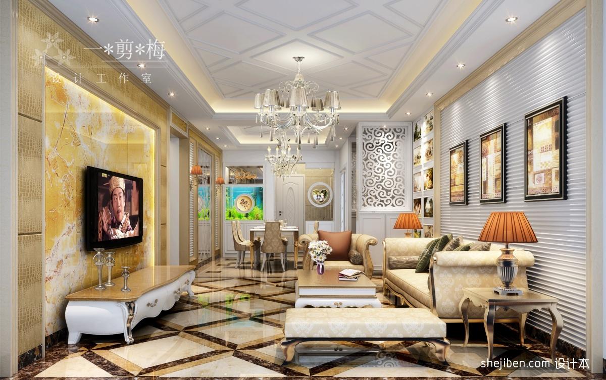 欧式客厅石膏线吊顶效果图装修效果图图片