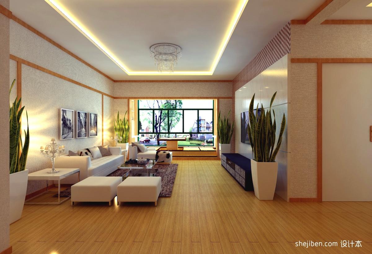 日式客厅装修效果装修效果图