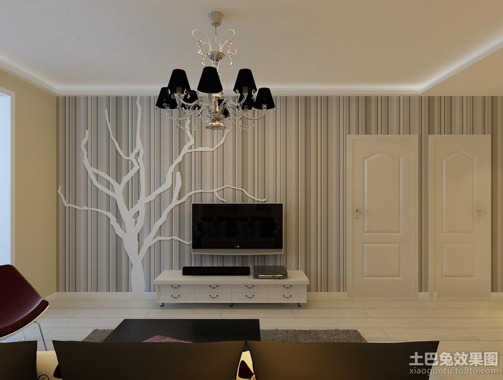 电视背景墙壁纸大全装修效果图