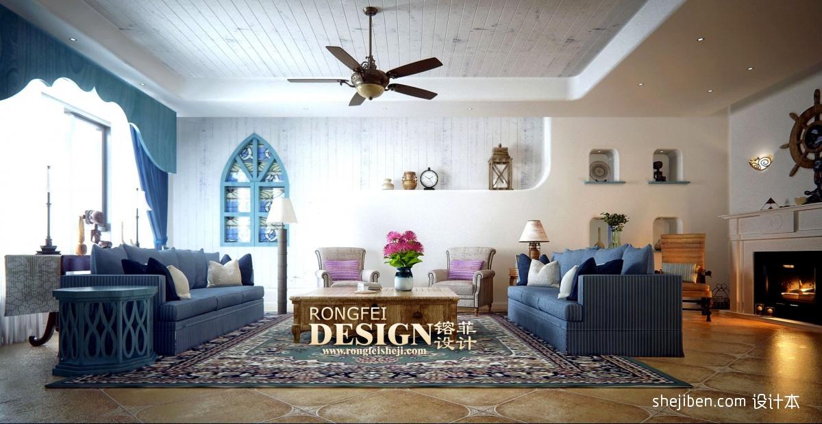 客厅天花吊扇灯效果图装修效果图