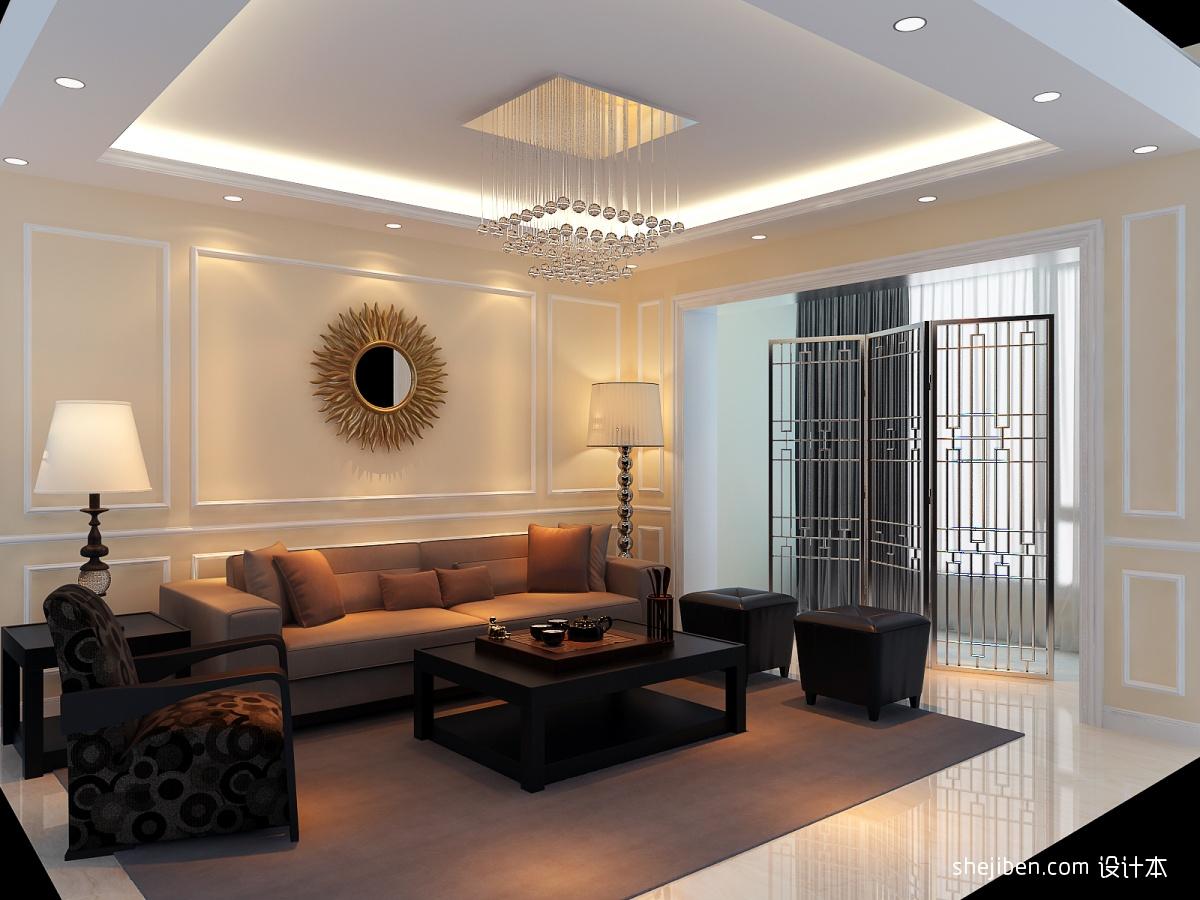 客厅天花板吊顶效果图装修效果图