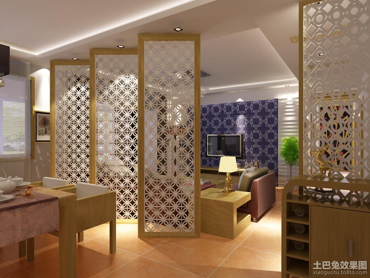 客厅餐厅屏风隔断装修设计装修效果图